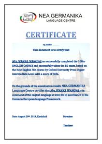 Сертификат за курс по английски език1_001