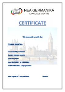 удостоверение за курс по английски език_001