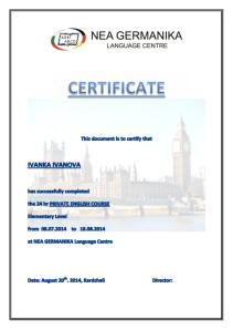 удостоверение за курс по английски език1_001