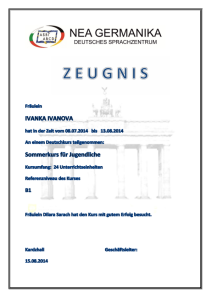 удостоверение за курс по немски език.Летен курс_001